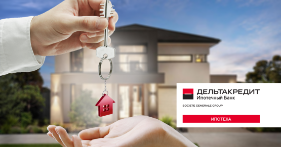 mortgage-credit