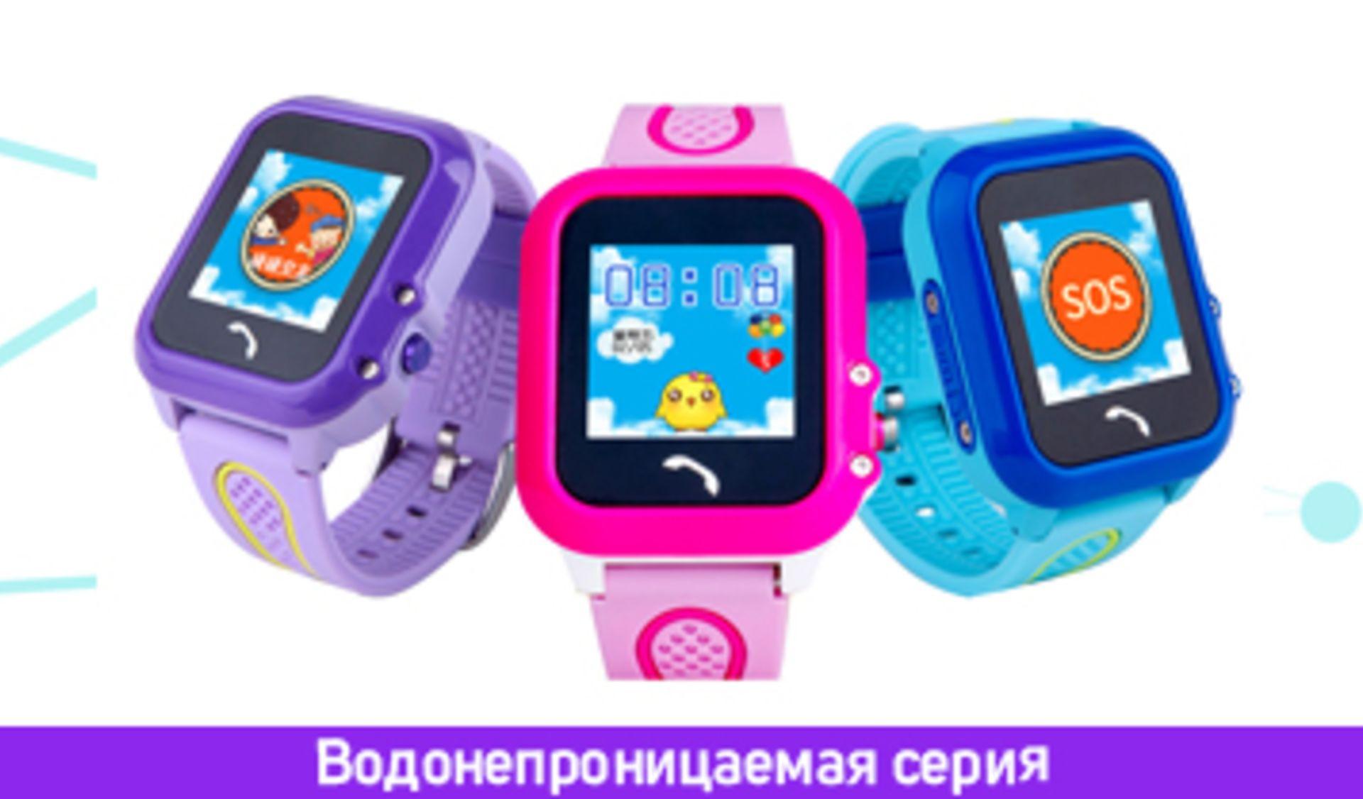 Детские часы DF27