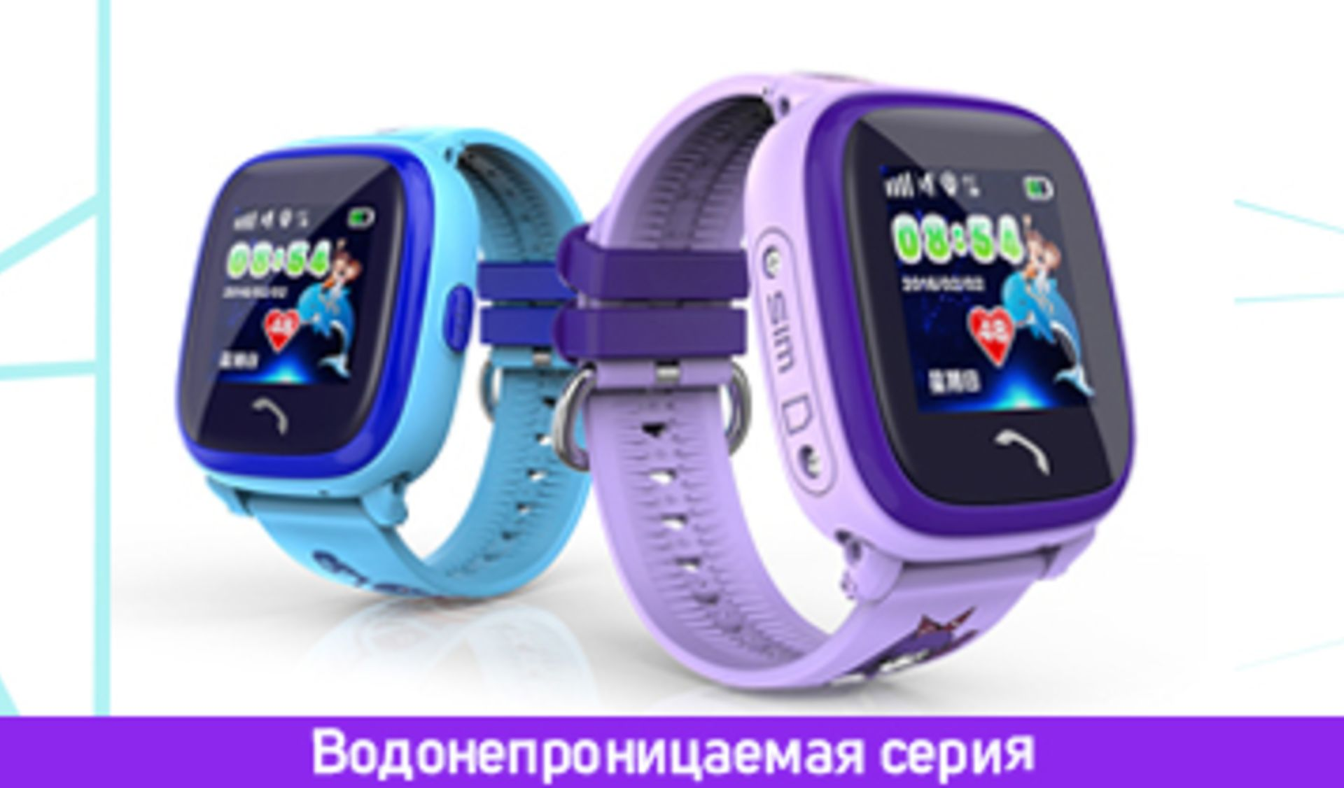 Smart Baby Watch D25G