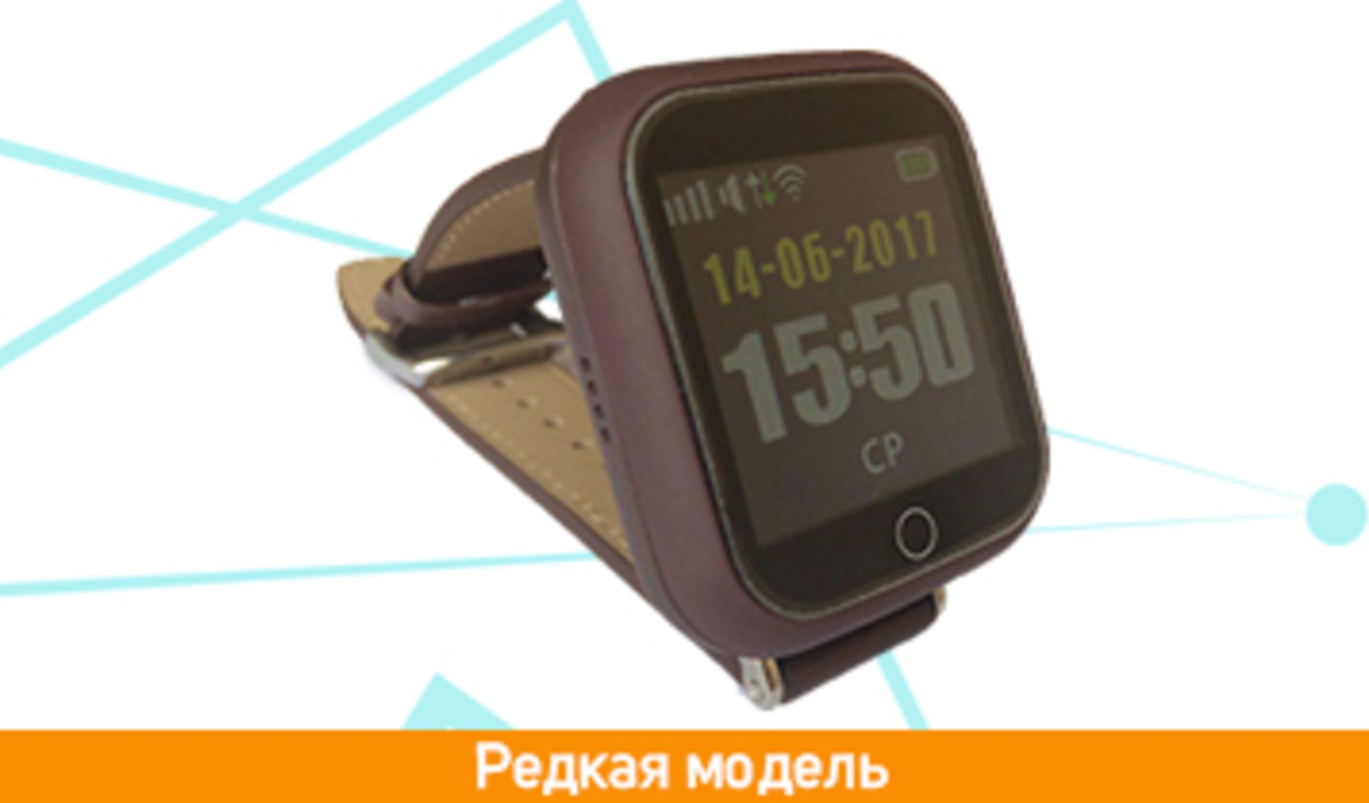 Smart Watch G601X