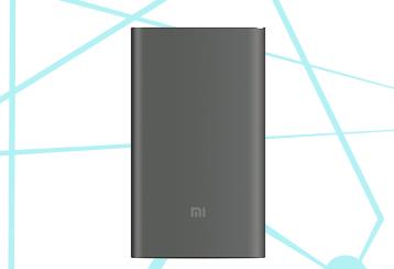 mi-power-bank-pro