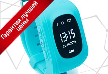 Детские часы с GPS