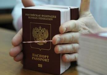 c1553-347-300-paport