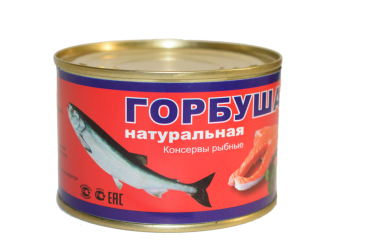 gorbusha-naturalnaya-gosrezerv-245gr.-66-rub.