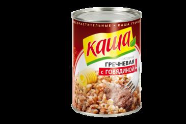 kasha-grechnevaya-pohodnaya-s-govyadinoj-340gr.--55-rub.