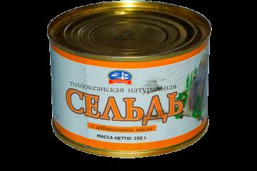 seld-naturalnaya-s-dobavleniem-masla-gosrezerv250gr.--36-rub.