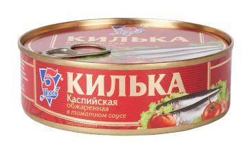 kilka-kaspijskaya-obzharennaya-v-tomatnom-souse-240gr.--43-rub-