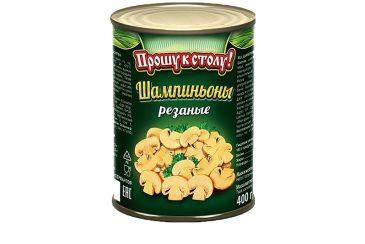 shampinony-rezannye-proshu-k-stolu--52.00-rub-