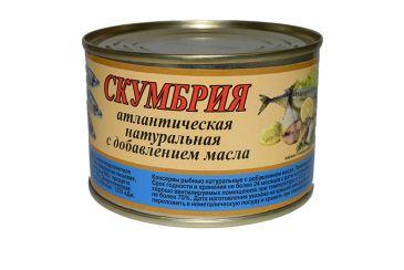 skumbriya-atlanticheskaya-s-dobavleniem-masla-gosrezerv250gr-48-rub-