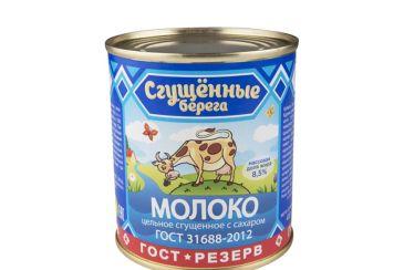 maslo-sgushhenoe-s-saharom-400gr-gosrezerv-voronezh