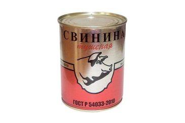 svinina-tushenaya