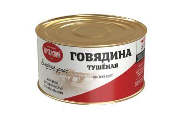 govyadina-tushenaya-325gr-gost-vs-g.-kurgan